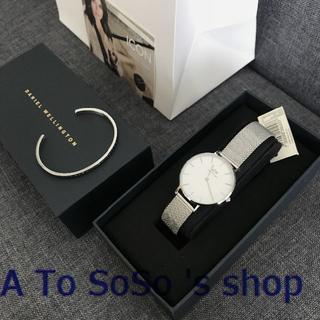 ダニエルウェリントン(Daniel Wellington)の年末のお値下げ中☆DW バングルと時計 セット28MM ホワイト(腕時計)