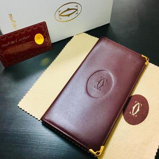 カルティエ(Cartier)の【未使用 保管品】カルティエ 財布 ボルドー 札入れ コインケース 正規品(財布)