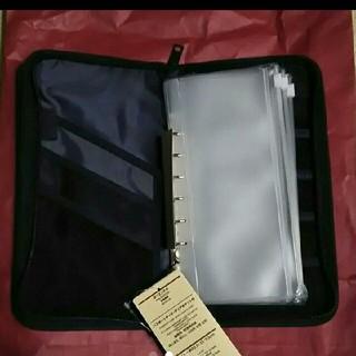 ムジルシリョウヒン(MUJI (無印良品))の新品・未使用】無印良品 パスポートケース システム手帳 ネイビー(旅行用品)
