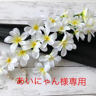 プルメリア造花(置物)
