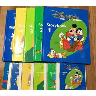Disney - DWE ストーリーブック&ライトライトアクティビティ ディズニー英語システム
