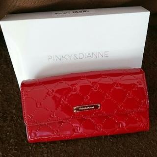 ピンキーアンドダイアン(Pinky&Dianne)のピンダイ 長財布(財布)