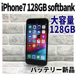 アップル(Apple)のiPhone7 128GB softbank ジェットブラック 完全動作品128(スマートフォン本体)