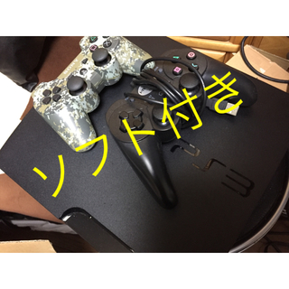 PlayStation3 - Ps3 ソフトセット