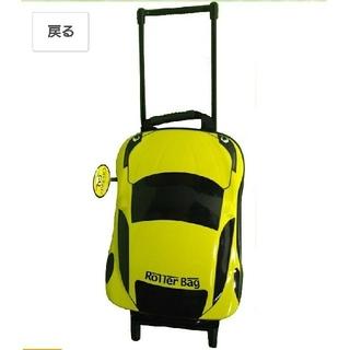 新品▼旅行やキャンプに!かっこいいスポーツカータイプ!くるまがたキャリーバッグ(その他)