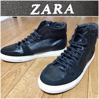ザラ(ZARA)の未使用ZARA送料込定価1万程ザラ革レザースニーカー新品28.5ハイカットブーツ(スニーカー)
