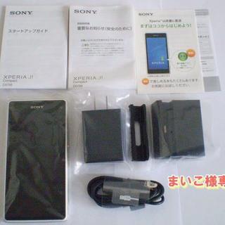 SONY XPERIA J1 compact ソニー エクスペリア J1 コンパ(スマートフォン本体)
