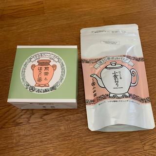 京都 ほうじ茶セット(茶)
