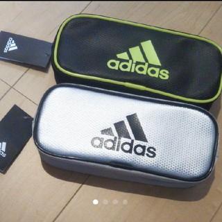 アディダス(adidas)の【新品】adidas ペンケース 2個セット(ペンケース/筆箱)