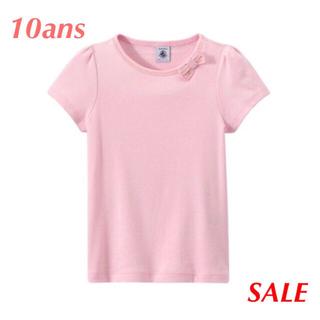 プチバトー(PETIT BATEAU)の《最終価格》新品 プチバトー♡フレンチスリーブカットソー 薄ピンク 10ans(Tシャツ/カットソー)