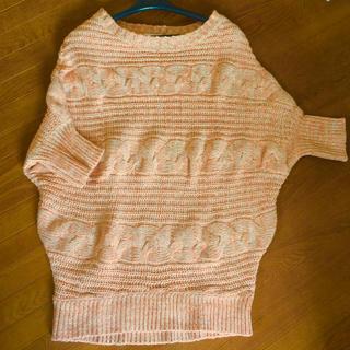 ローリーズファーム(LOWRYS FARM)のLOWRYS FARM 編み目が可愛い 変形ドルマン コットンニット(ニット/セーター)
