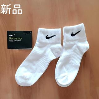 ナイキ(NIKE)の【新品】 NIKE レディース 23〜25cm ソックス 2足セット(ソックス)