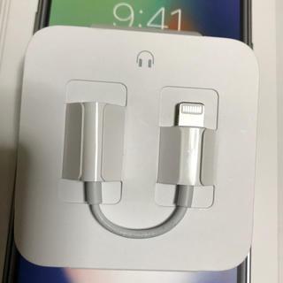 アップル(Apple)のiphone X イヤホン交換アダプタ(ヘッドフォン/イヤフォン)