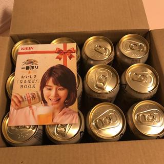 キリン(キリン)の今日まで値下げ。明日消します。一番搾りビール12本(ビール)