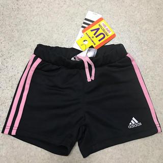 アディダス(adidas)の新品 女子 110 定価4212円 ジャージ 短パン adidas アディダス (パンツ/スパッツ)