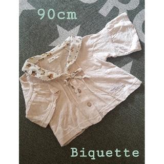 ビケット(Biquette)のビケット カットカーディガン 90cm(カーディガン)