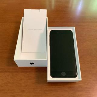 iPhone - 【美品】iPhone7 256GB ジェットブラック SIMロック解除済み