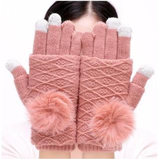 手袋 ニット 指無し フルフィンガー タッチスクリーン 対応 ピンク(手袋)