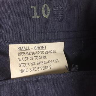 COMOLI - bdu black 357 パンツ small short deadstock