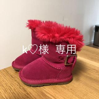 ネクスト(NEXT)のNEXTムートンブーツ♡(ブーツ)