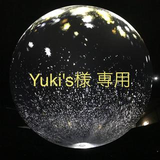 ベルメゾン(ベルメゾン)のYuki's様 専用商品(レースカーテン)