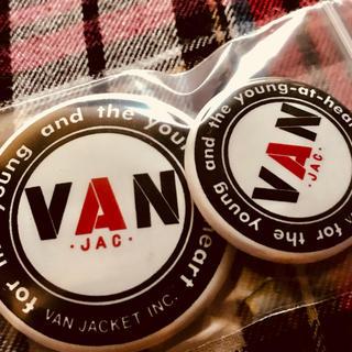 ヴァンヂャケット(VAN Jacket)のVAN JACKETスチール缶バッジ大小2個セット(その他)
