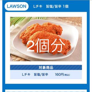 ローソン Lチキ 2個(肉)