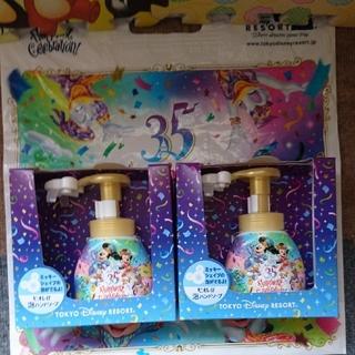 ディズニー(Disney)のディズニー35周年ハンドソープ(ボディソープ / 石鹸)