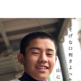 ニシマツヤ(西松屋)のつっさん(ハイヒール/パンプス)