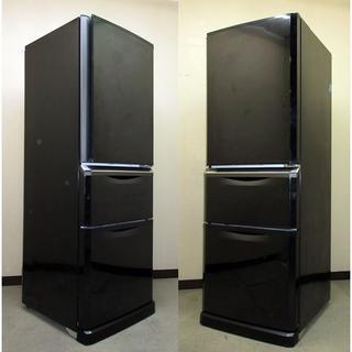 ひろ26629095様専用★三菱★自動製氷★3ドア冷蔵庫335L(8R91727(冷蔵庫)