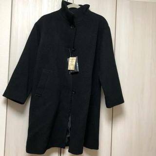 無印良品 ロングコート 黒 ブラック スタンドカラー(ロングコート)