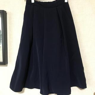 ジーユー(GU)の700円セール★ネイビー ガウチョパンツ(ひざ丈スカート)