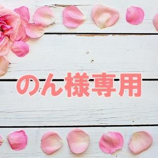 のん様専用(ミニワンピース)