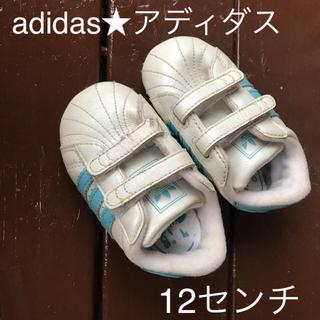 アディダス(adidas)のadidas★ベビーシューズ★12センチ(スニーカー)