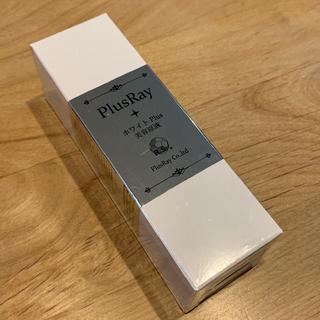 ★送料込★プラスレイ ホワイトPlus美容原液 定価12,960円(美容液)