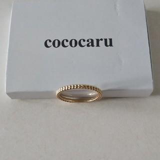 cococaru  K10リング(リング(指輪))
