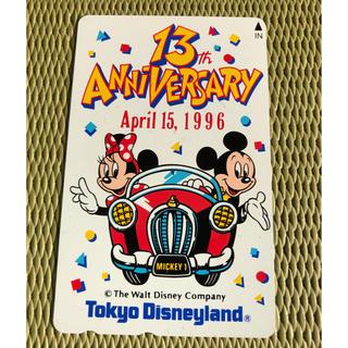 ディズニー(Disney)の未使用‼︎ディズニー13周年テレフォンカード(その他)