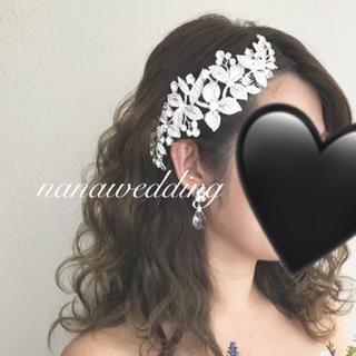 ウエディング ヘッドドレス ビジュー ボンネ フラワー 髪飾り(ヘッドドレス/ドレス)