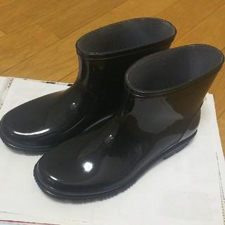 レインブーツ(エナメル素材)(レインブーツ/長靴)