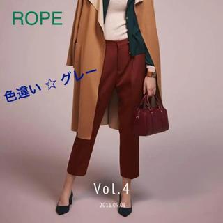ROPE - ROPE  ✩  テーパード パンツ   グレー