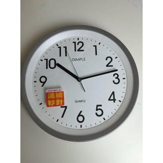 マルマン(Maruman)の新品 マルマン DUP235SL 掛け時計 シルバー×ホワイト 美品(掛時計/柱時計)