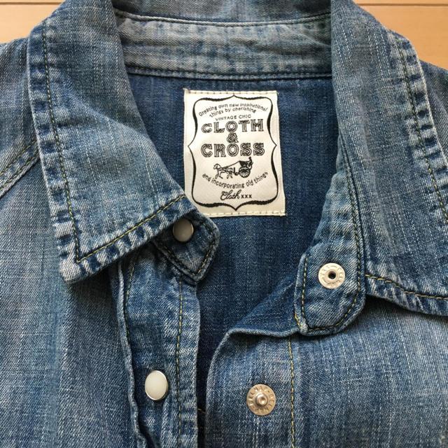 Hug O War(ハグオーワー)のcloth&cross クロス&クロス デニムシャツ レディースのトップス(シャツ/ブラウス(長袖/七分))の商品写真
