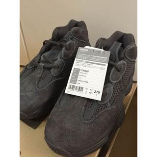 adidas - ADIDAS YEEZY 500 F36640 27cm