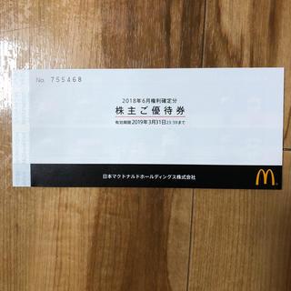 マクドナルド(マクドナルド)のマクドナルド株主優待券 1冊(フード/ドリンク券)
