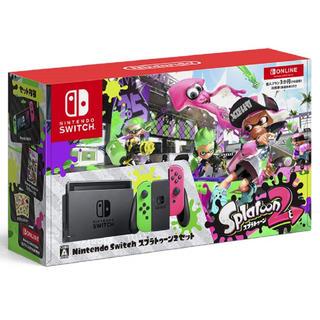 ニンテンドースイッチ(Nintendo Switch)の任天堂 Nintendo Switch スプラトゥーン2セット (家庭用ゲーム本体)