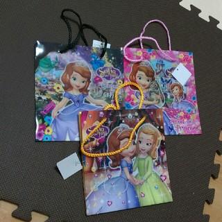 ディズニー(Disney)のプリンセスソフィア ギフトバッグ 3枚セット(ラッピング/包装)