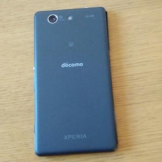 エクスペリア(Xperia)のdocomo SO 04G Xperia (スマートフォン本体)