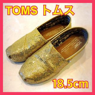 トムズ(TOMS)のTOMS トムス トムズ スリッポン 18.5cm ゴールドラメ スニーカー(スリッポン)