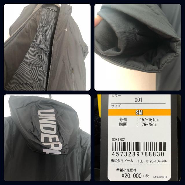 UNDER ARMOUR(アンダーアーマー)の【新品*タグ付き】アンダーアーマー ベンチコート ロングコート レディース S レディースのジャケット/アウター(ロングコート)の商品写真