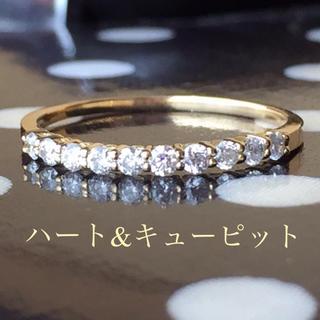 H&C ダイヤモンド エタニティ リング 29,900円(リング(指輪))
